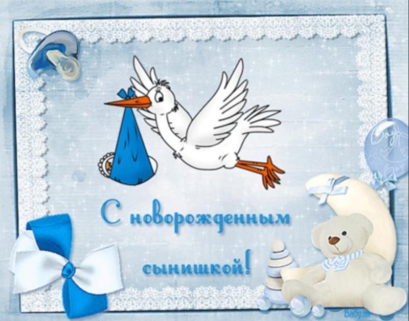 http://yarwingchun.ru/upfiles/image/s_novorozhdennym.jpg